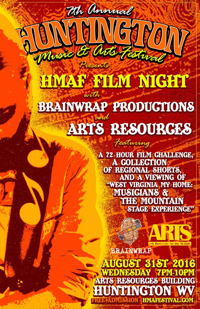HMAF Film Night