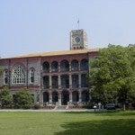 China Hot Schools