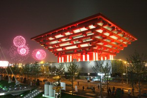 Fireworks explode over the China Pavilion during a trial show in the Expo site in Shanghai, China, April 27, 2010. The opening ceremony for the 2010 Shanghai World Expo would cost much less than for the 2008 Beijing Olympics, said Shanghai Vice Mayor Yang Xiong, without giving a specific figure, the Southern Metropolis Daily reported Thursday (April 28, 2010). The cost of the grand opening of the 2008 Beijing Olympics was estimated at 680 million yuan (US$100 million), according to China Dailys report. The opening ceremony for 2010 Shanghai World Expo will include an indoor ceremony, short performances and an outdoor fireworks show on the Huangpu River.