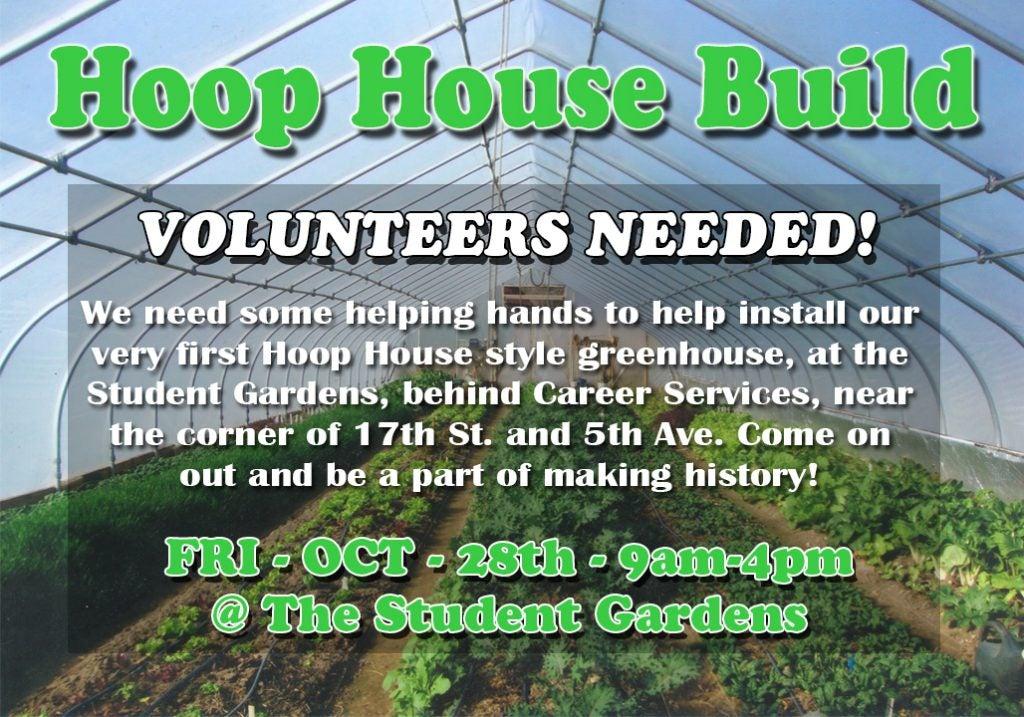 hoop-house